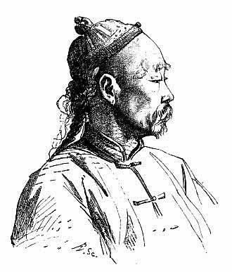 Василий Васильевич Верещагин - Кульджинский китаец