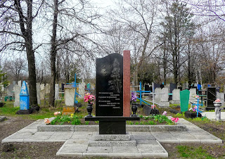 Новопавлівка. Покровський р-н. Донецька обл. Пам'ятний знак на братській могилі