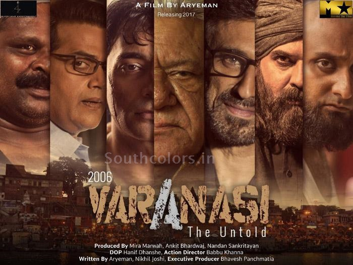 2006 Varanasi – The Untold First Look Poster