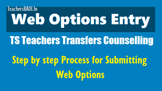 how to give edit web options for ts teachers transfers web based counselling 2018,step by step process for submitting editing web options for ts teachers transfers web based counselling 2018,web options entry for online ts teacher transfers counselling/ step by step process for submitting the web options for ts teachers transfers counselling. web options for hm / teachers transfer counseling 2018