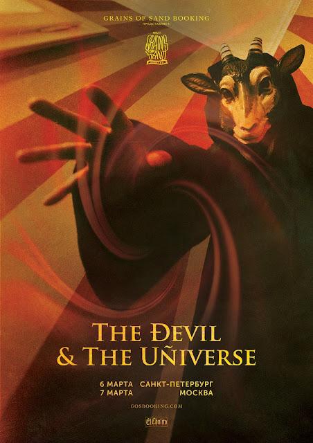 The Devil & The Universe в России