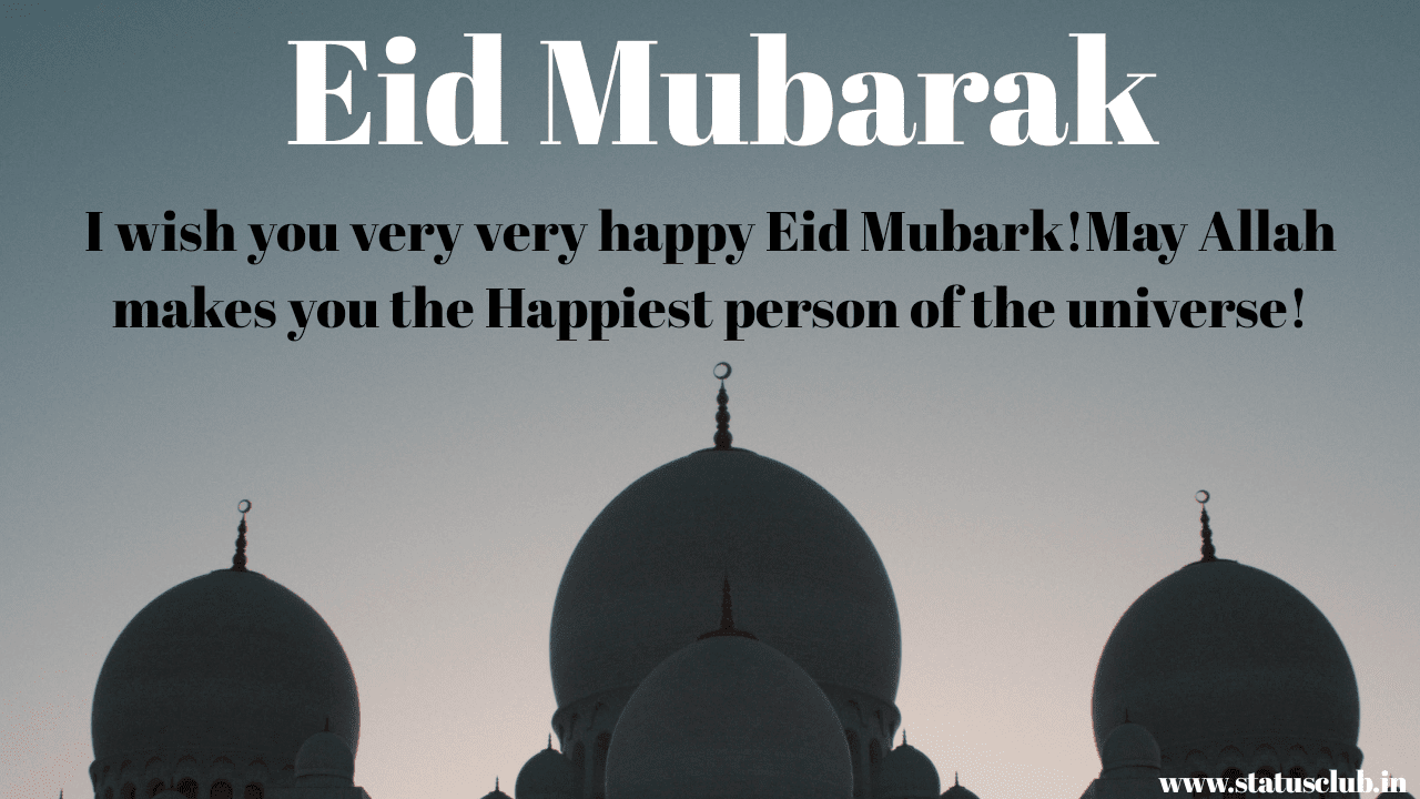 eid ul fitr mubarak quotes and wishes in english images
