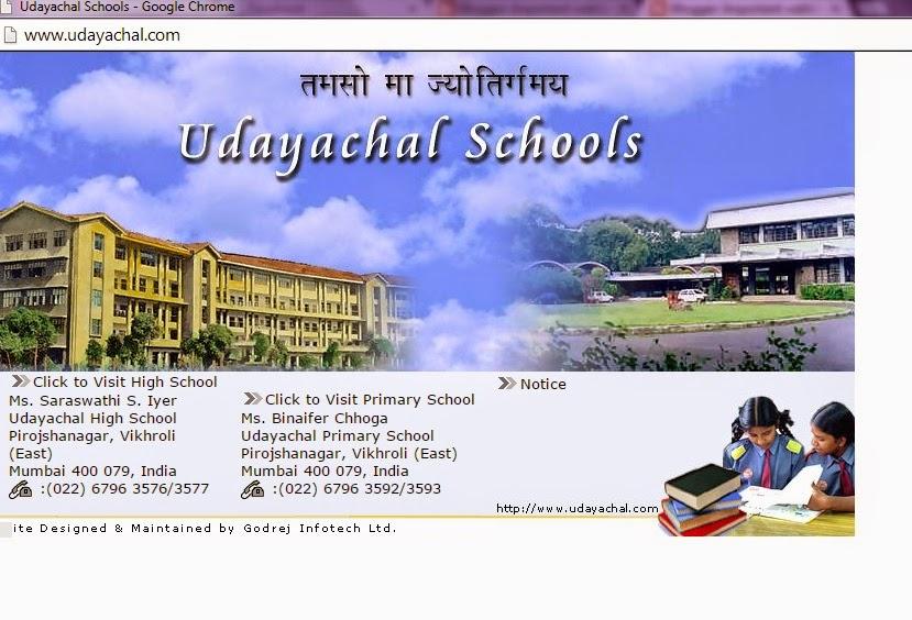 Udayachal School