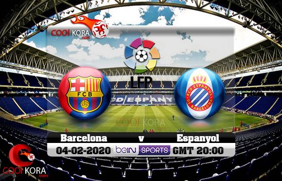 مشاهدة مباراة إسبانيول وبرشلونة اليوم 4-1-2020 في الدوري الأسباني