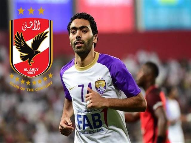 الخطيب يسافر الى الامارات لوضع اللمسات النهائية على صفقة حسين الشحات