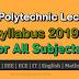TRB Polytechnic தேர்வுக்கான Syllabus பதிவிறக்கம் செய்ய