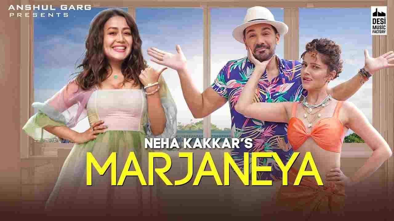Marjaneya Lyrics Neha Kakkar Abhinav Shukla x Rubina Dilaik