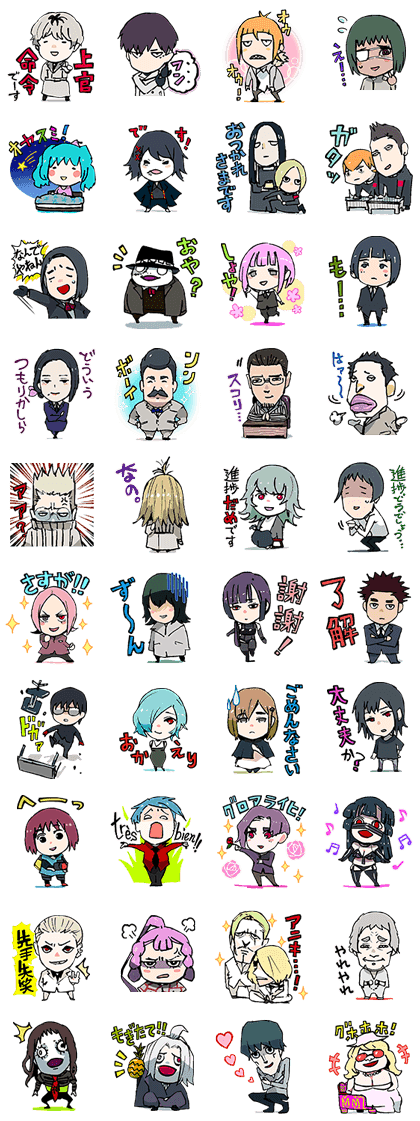 Sell line stickers tokyo ghoulre send as gift to you