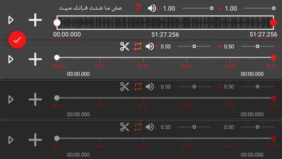 audio editing software for beginners,audiolab ,audiolab apk,تعديل الصوت,تعديل الصوت للاندرويد,برنامج تعديل الصوت للاندرويد,افضل برامج تعديل الصوت للاندرويد,افضل تطبيقات تعديل الصوت للاندرويد,