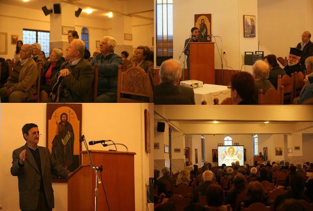 Tα ήθη και τα έθιμα του Πάσχα στα χωριά της Θεσπρωτίας, παρουσιάστηκαν σε εκδήλωση της ενορίας Κεστρίνης