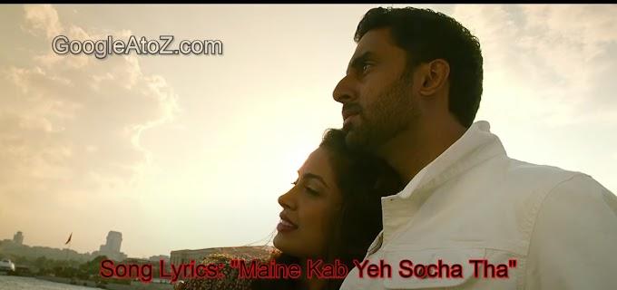 Song Lyrics Maine Kab Yeh Socha Tha