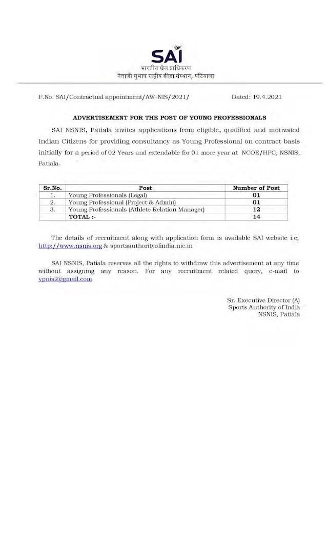 Sports Authority of India Recruitment 2021 Young Professional – 14 Posts Last Date 04-05-2021