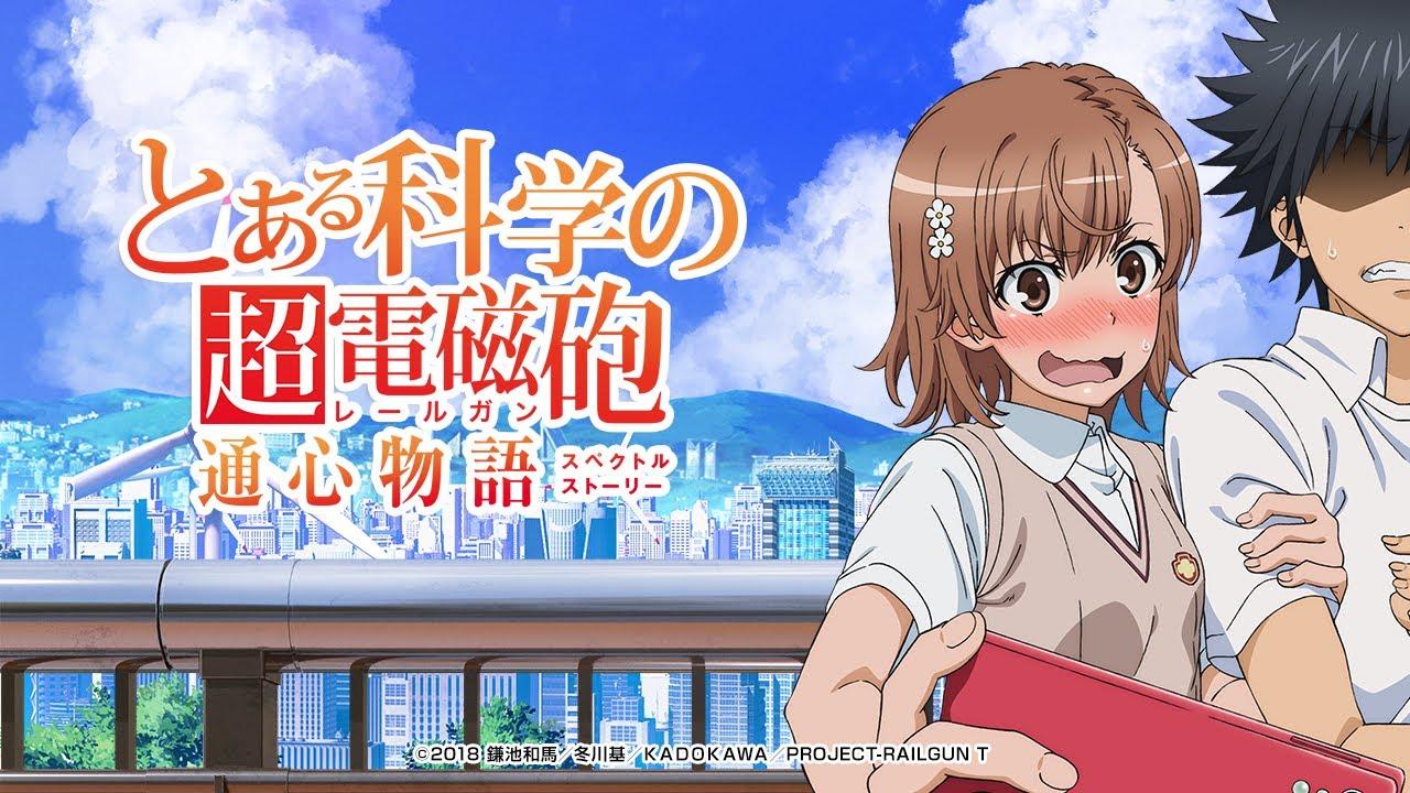 Toaru Kagaku no Railgun Dapatkan Adaptasi Game Smartphone