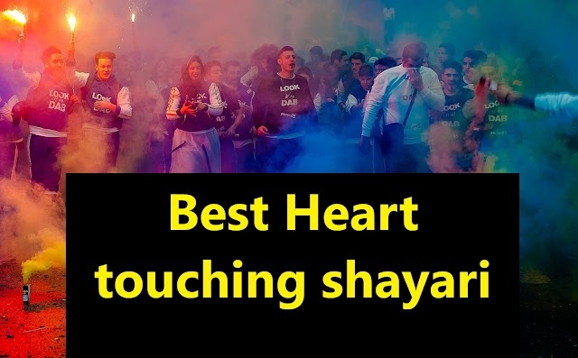 Best Heart touching shayari status hindi