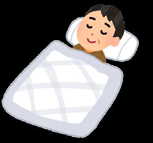 いろいろな寝ている人のイラスト(中年男性)