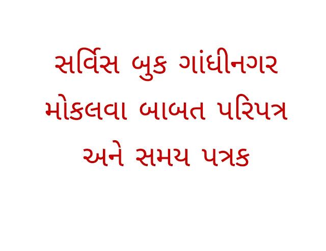 IMG_20201210_111828