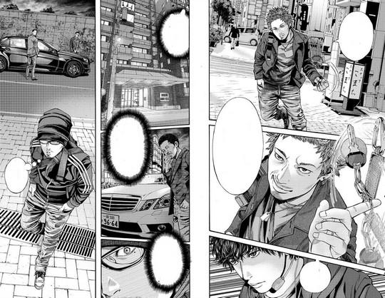 Actu Manga, Akata, Billion Dogs, Critique Manga, Manga, Seinen, Shonen,