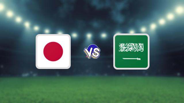 نتيجة مباراة السعودية واليابان اليوم 07-10-2021 في التصفيات الاسيويه المؤهله لكاس العالم