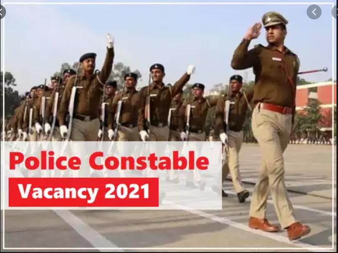 Haryana Police में  7298 कांस्टेबल के पदों पर निकली बंपर वैकेंसी जल्द करें आवेदन- Haryana 7298 Police Constable Recruitment 2021