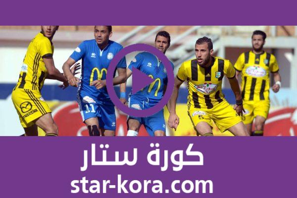 مشاهدة مباراة اسوان والمقاولون العرب بث مباشر كورة ستار اون لاين لايف 21-08-2020 الدوري المصري