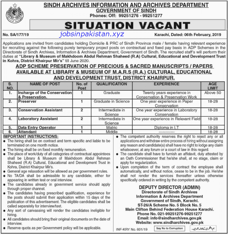 Advertisement for the Sindh Information Department Jobs