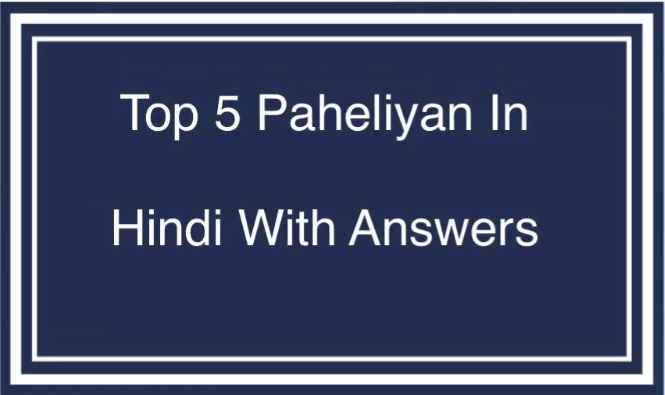 Top 5 Paheliyan In Hindi With Answers