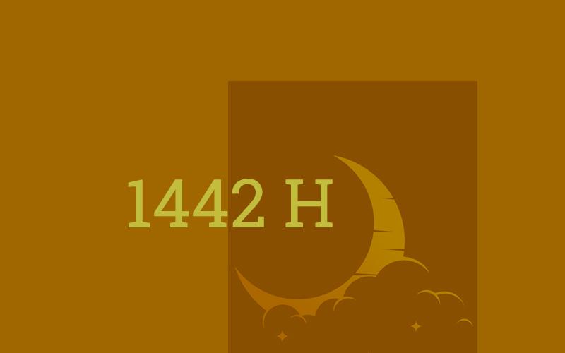 tahun baru 1442 H