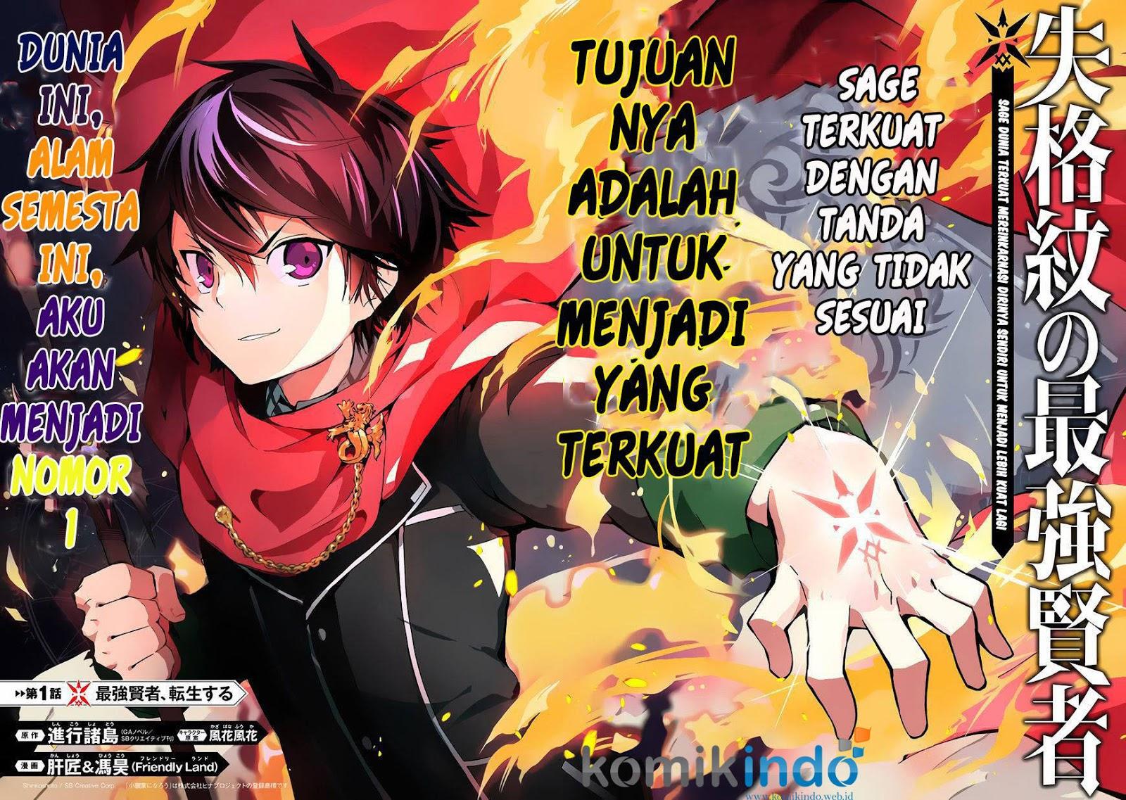 Baca Manga Shikkaku Mon no Saikyou Kenja Bahasa Indonesia