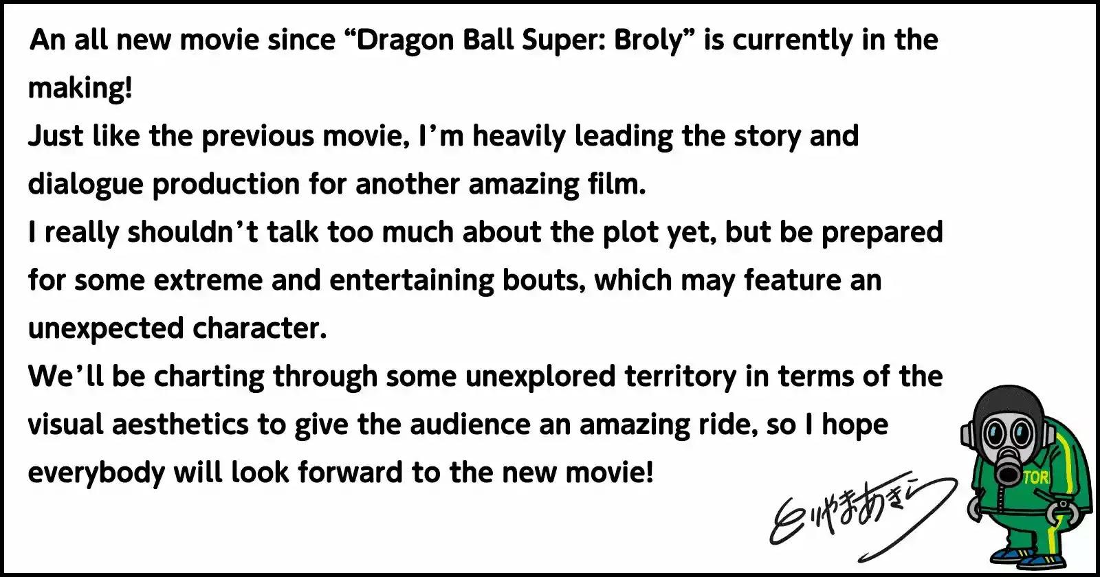 تعلن Toei Animation عن فيلم جديد لـ أنمي Dragon Ball Super لعام 2022 (فيلم دراغون بول سوبر 2022)