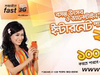 Banglalink valentine and falgun internet offer