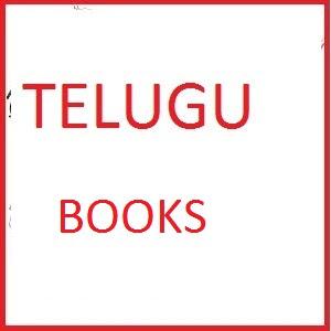 Skanda Puranam Telugu Pdf