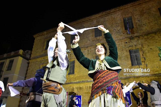 """""""Ανάπλεια 2020"""": Ολοκληρώθηκε με μεγάλη επιτυχία το Φεστιβάλ Παραδοσιακών Χορών στο Ναύπλιο (βίντεο)"""