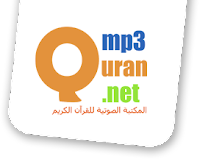 mp3quran