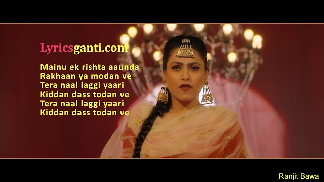 Like Karaan | Lyrics for |  Ranjit Bawa | Khatre Da Ghuggu