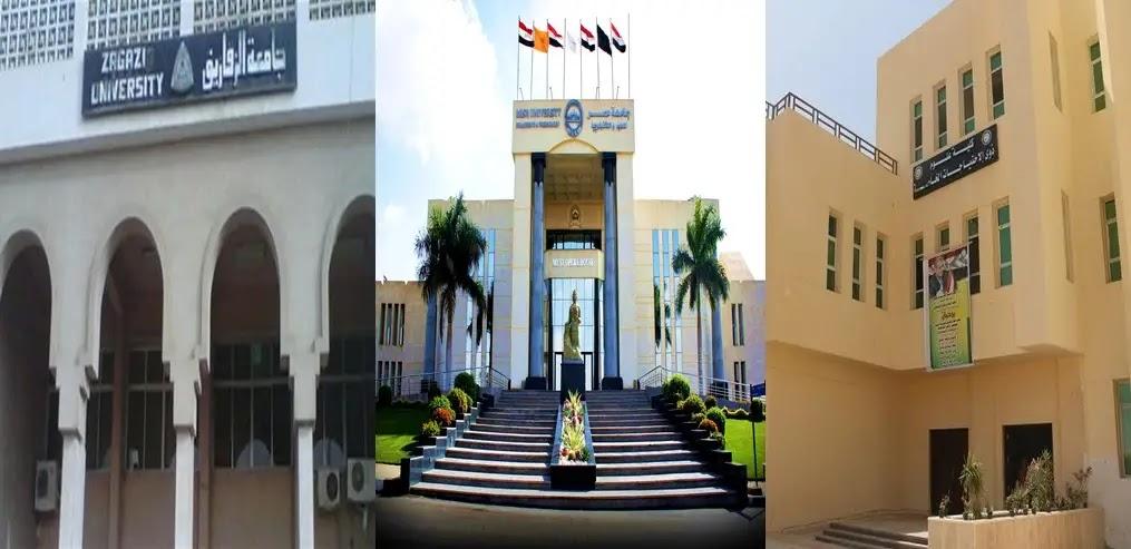 3  كليات متخصصة فى علوم الإعاقة فى مصر