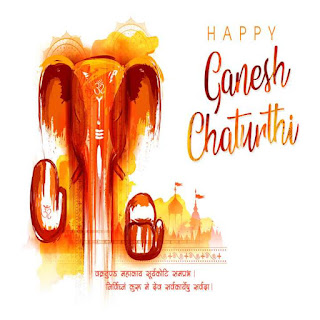 Happy Ganesh Chaturthi Images 2019