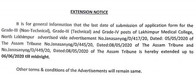 DME Assam Grade IV Recruitment 2020