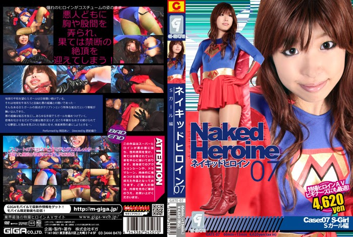 GATE-07 Bare Heroine 7 Section 7 – Gadis S.
