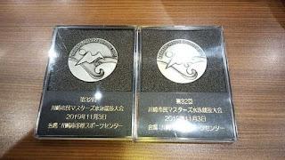 銀メダルx2