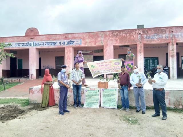 भारत अमृत महोत्सव के तहत किया पौधारोपण