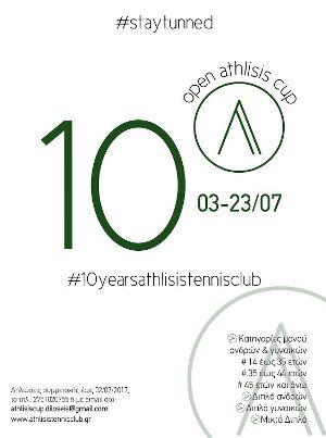 1Oo Open Athlisis Cup 2017 - Το καθιερωμένο καλοκαιρινό ραντεβού των φίλων του τένις