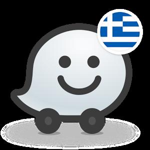 http://www.thetech.gr/2016/08/waze-gps-google.html