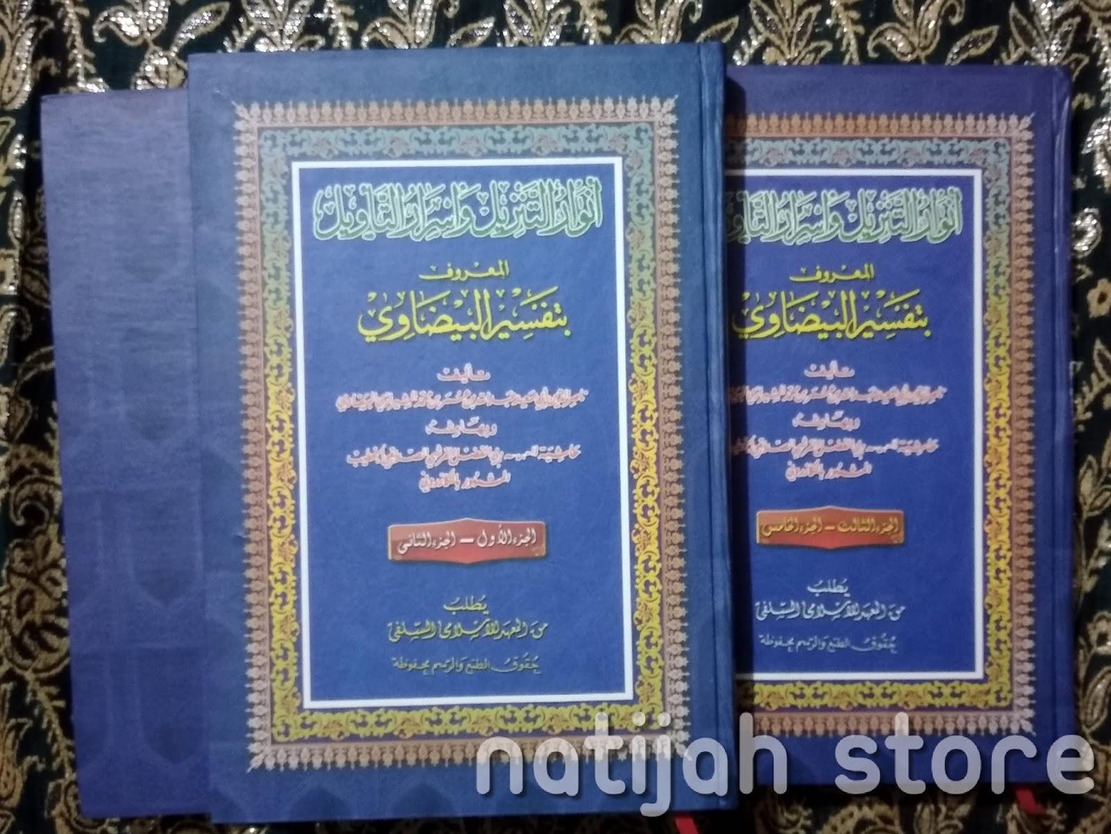 Kitab Tafsir Baedowi