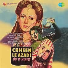 Chhin Le Azadi