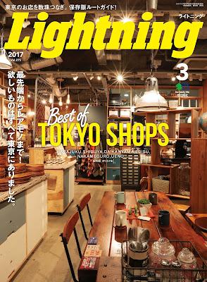 Lightning(ライトニング) 2017年03月号 Vol.275 raw zip dl