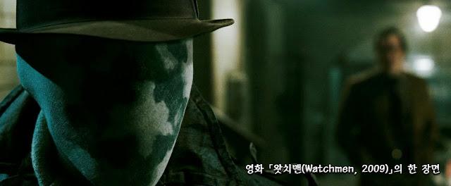 왓치맨(Watchmen, 2009) scene 02
