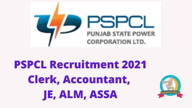 PSPCL Recruitment 2021: Lineman, ASSA, Clerk, & Other Posts- Apply, Exam Date, Eligibility Criteria