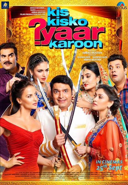 Kis Kisko Pyaar Karoon (2015) Movie Poster No. 1