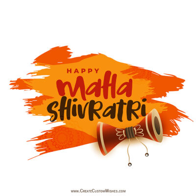 Happy Shivaratri HD Greeting Images