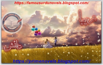 Zaiba novel online reading by Aish Complete